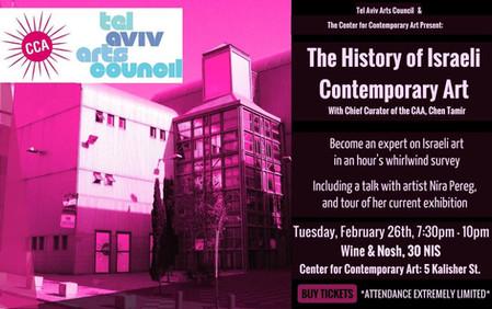 History of Israeli Contemporary Art @ Center For Contemporary Art