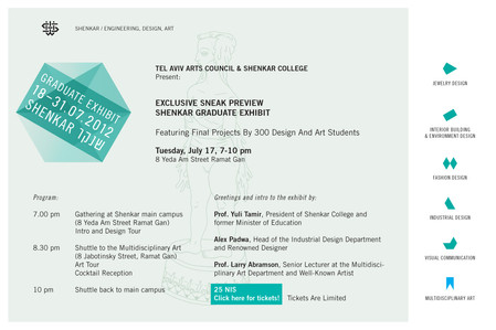 Shenkar Design & Art Exhibition