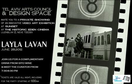 Design Space for Layla Lavan @ Eden Cinema