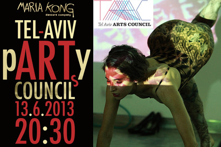 Maria Kong Dancers & Art Combustion Party