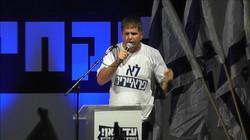 Yoav Kish