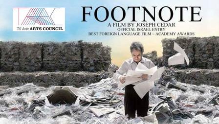 """Israeli Cinema Series, """"Footnote"""" w/ Joseph Cedar"""