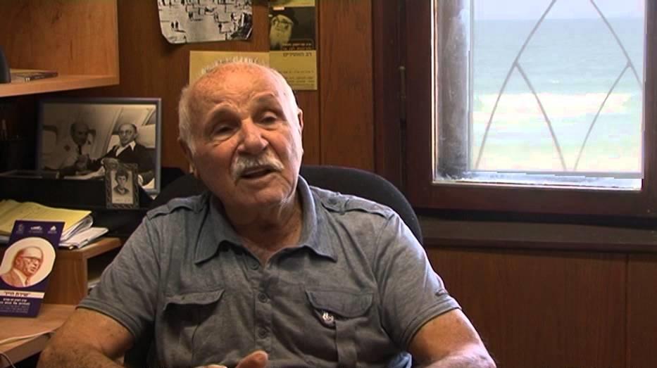 Joseph Nachmias