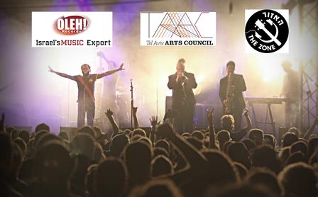 Israeli Music Industry, Panel & Live Performances @ The Zone