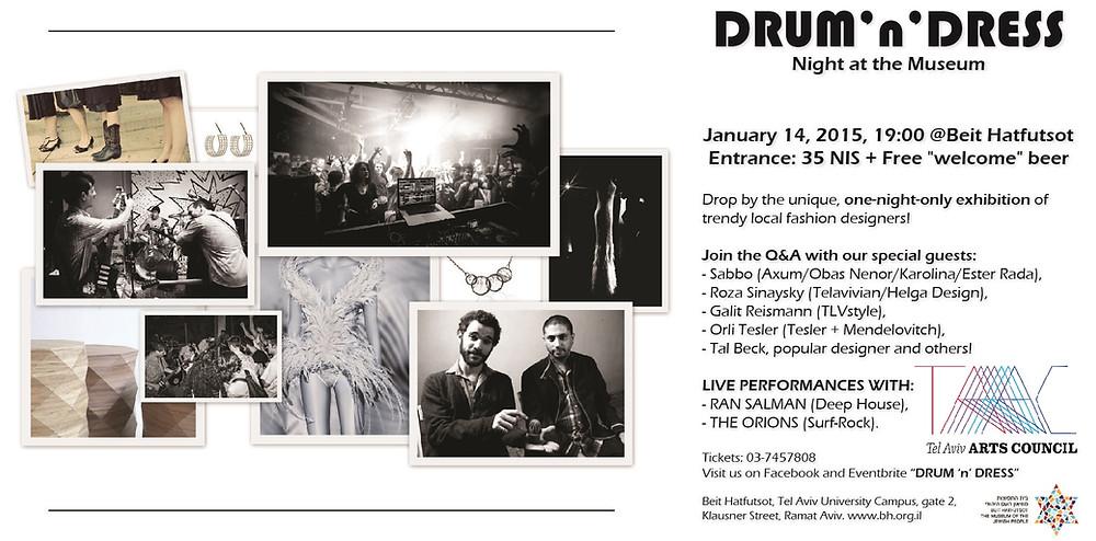 Drum'n'Dress flyer + TLV Art Counsil1.jpg