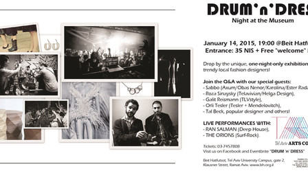 Drum n' Dress, Night of Fashion & Music at the Museum
