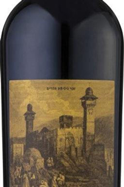 Makhpela Wine
