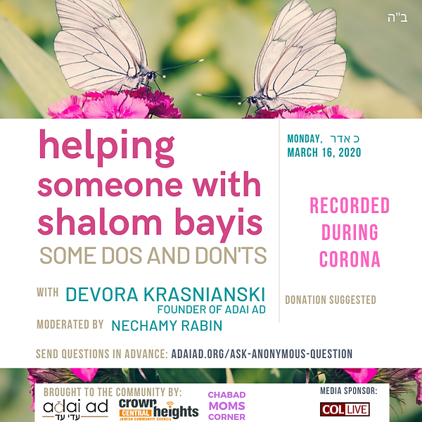 Help Shalom Bayis with DK (5).png