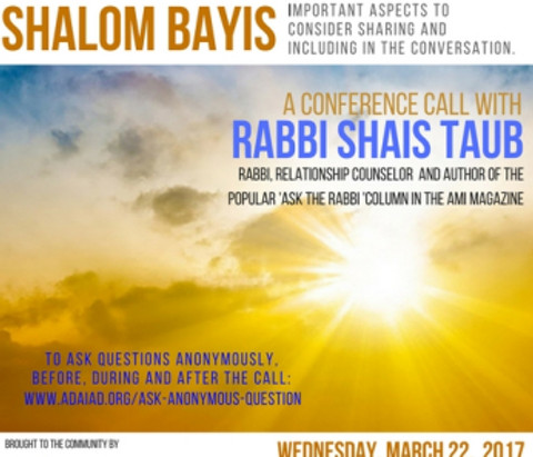 Talking to your Rav about Shalom Bayis