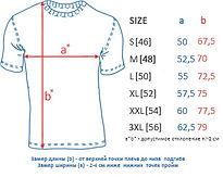 размерная сетка мужской футболки
