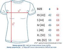 размерная сетка женских футболок