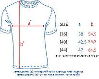 размерная сетка детских футболок