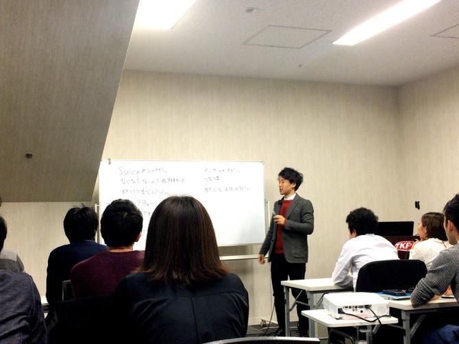 11/5 ビジネストレーニングセミナー ~ビットコイン~