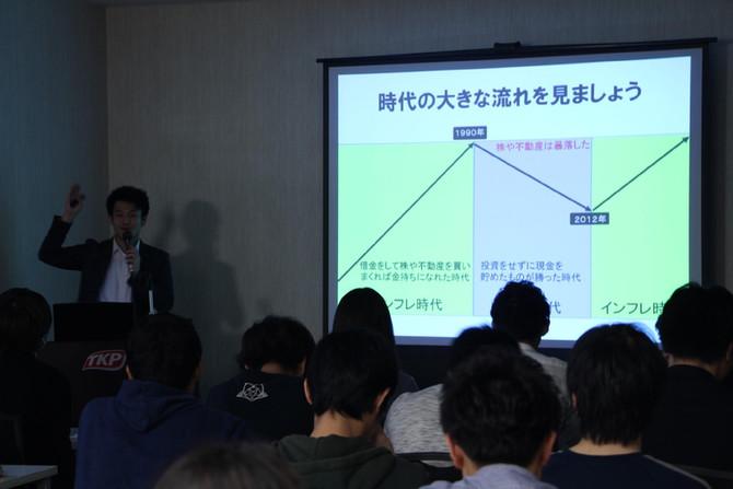 6/17資産形成セミナー