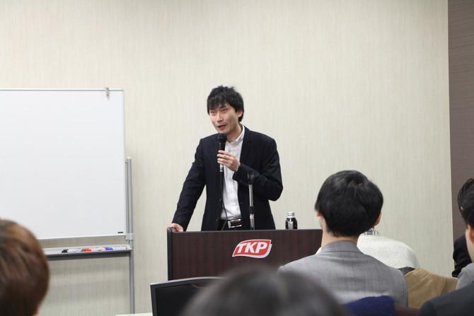 Ringビジネストレーニングセミナー