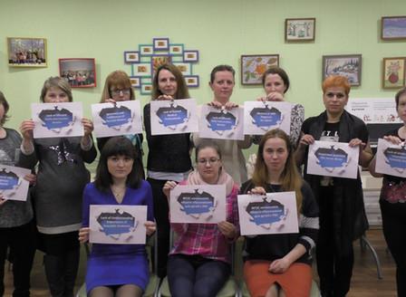 #АНО_Содействие #Ассоциация_Аутизм_Регионы #Autism-Europe #РАС #Клуб_Грани