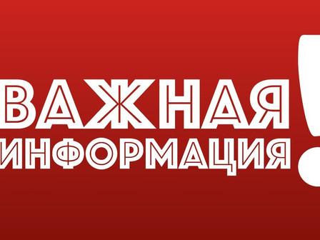 #новости@centrsodeystviye