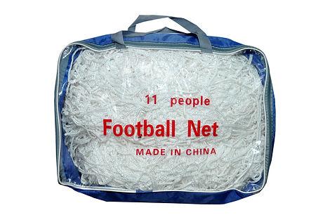 FOOTBALL NET IMPORTED.JPG