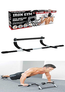 iron gym.jpg