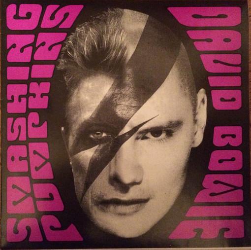 Memorabilia Monday: The Prestige of David Bowie