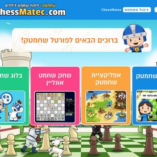 כנסו לפורטל שחמט וצפו בסרטוני לימוד