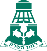 Coat_of_arms_of_Ramat_Hasharon.svg.png