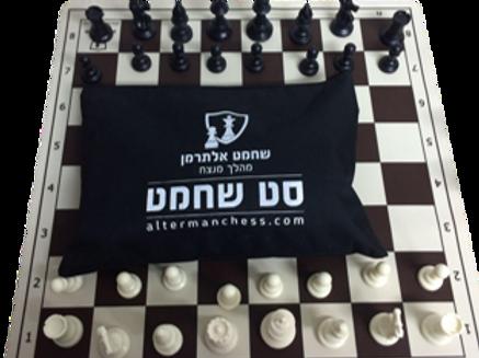 סט שחמט איכותי עם לוח סיליקון בתיק שחור מעוצב עם ידית