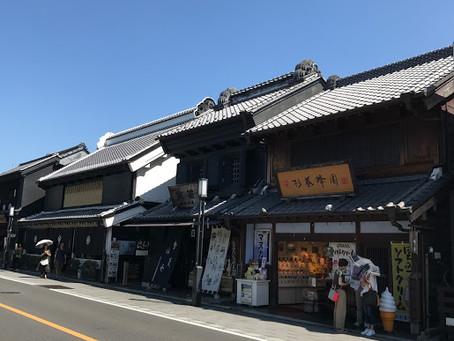 恋愛パワースポット氷川神社で風鈴祭り♡
