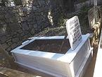 küplüce mezarlığı.jpg