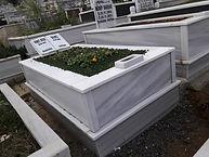 tek kişilik baştaşı kitabe mermer mezar