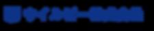 ウイルビー素材ロゴ.png
