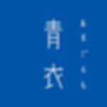 ロゴ_カタログ_青.png