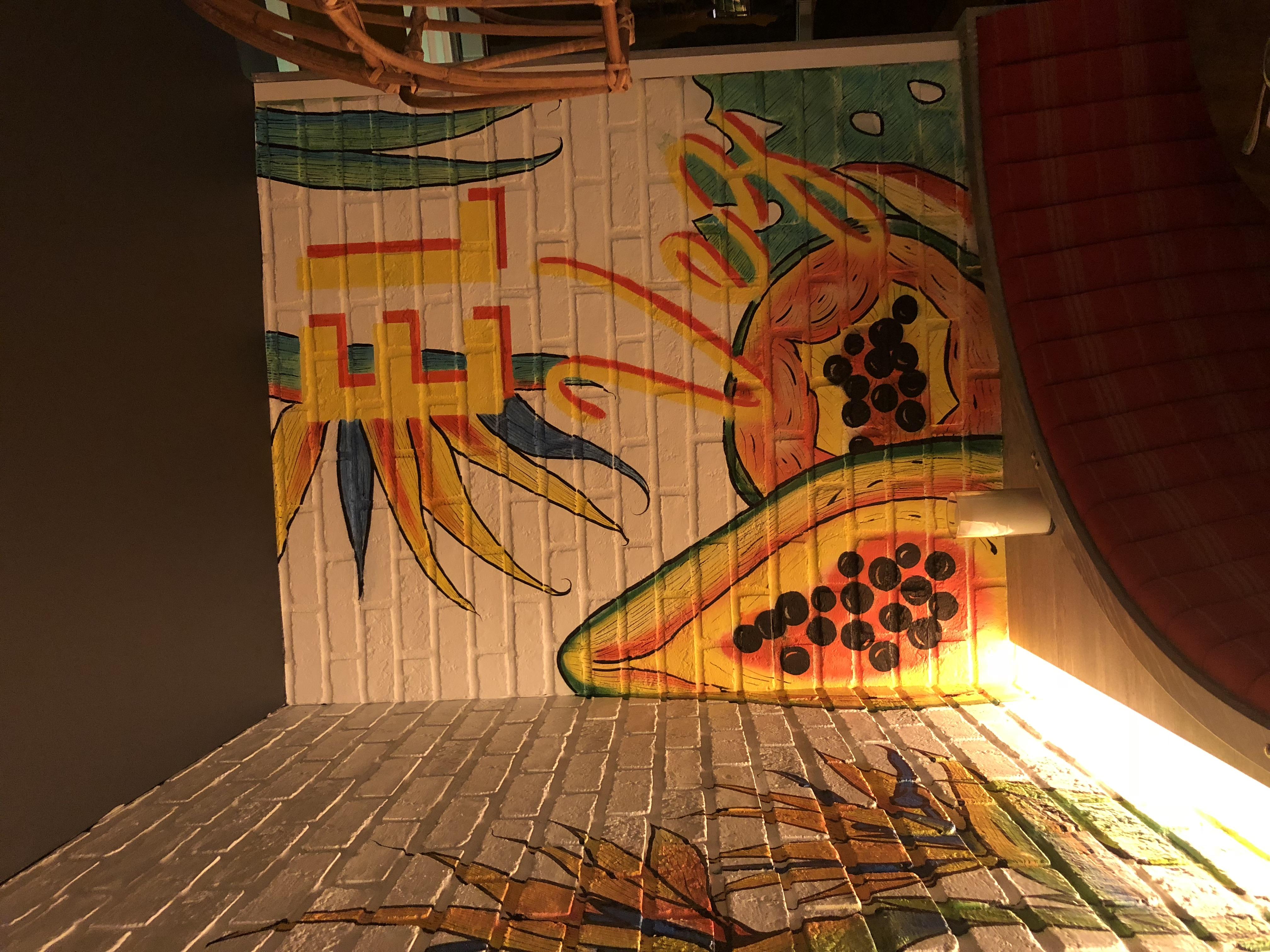 El Vez Mural