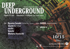 11/06 Fri.  Connected Underground