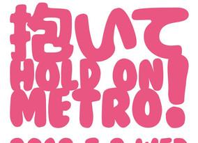 5/2 Wed   抱いてHOLD ON METRO! -GOLDEN WEEK DELUXE-
