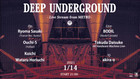 <無観客配信>1/14 Thu.  Deep Underground