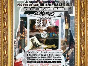 <配信へ変更>1/23 Sat  NIGHT TIME HIGH -THE NEW YEAR SP!!-
