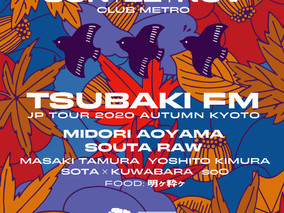 11/22 Sun.  TSUBAKI fm Japan Tour in KYOTO 『Do it JAZZ! × TSUBAKI fm』