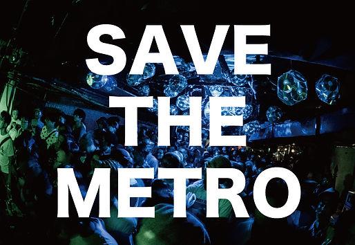 SAVE THE METRO_1.jpg
