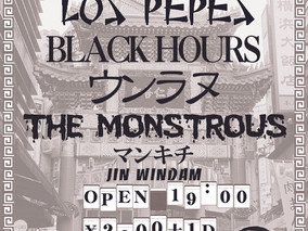 (中止)4/1 Wed.   LOS PEPES Japan Tour in Kyoto
