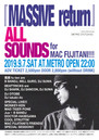 9/7 Sat.  『MASSIVE return』~ALLSOUNDS for MAC FUJITANI!!!
