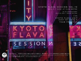 9/1 Sun   Kyoto FLAVA Session vol.10