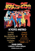 12/4 Fri  CLUB 80's  25th