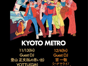 11/13 Fri  CLUB 80's 25th