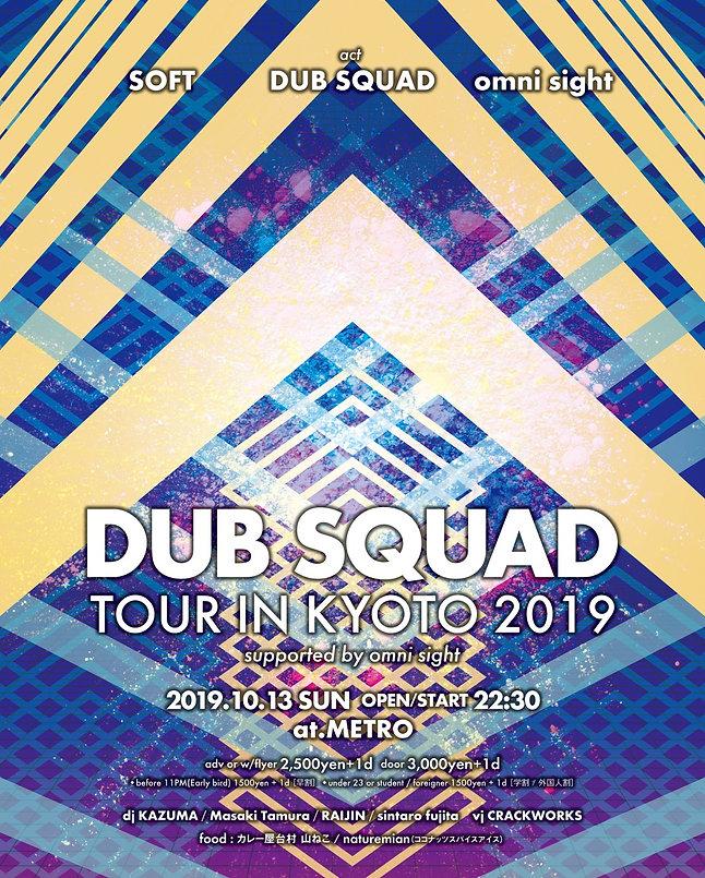 Dub Squad tour in Kyoto 2019
