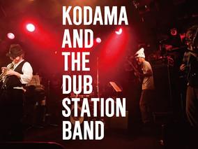 2/2 Fri  KODAMA AND THE DUB STATION BAND Live in KYOTO