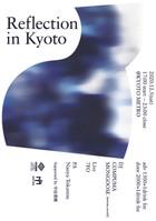 (開催延期) 12/5 sat. Reflection in Kyoto