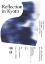 12/5 sat. Reflection in Kyoto