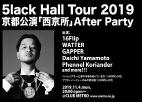 11/4 Mon.  5lack Hall Tour 2019 京都公演「西京所」 アフターパーティーAfter Party