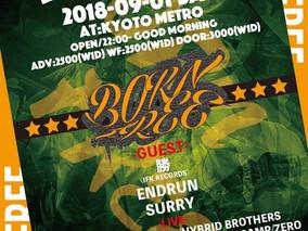9/1 Sat. SINCE2011 BONG BROS RECORDS PRESENTS BORN FREE vol.21